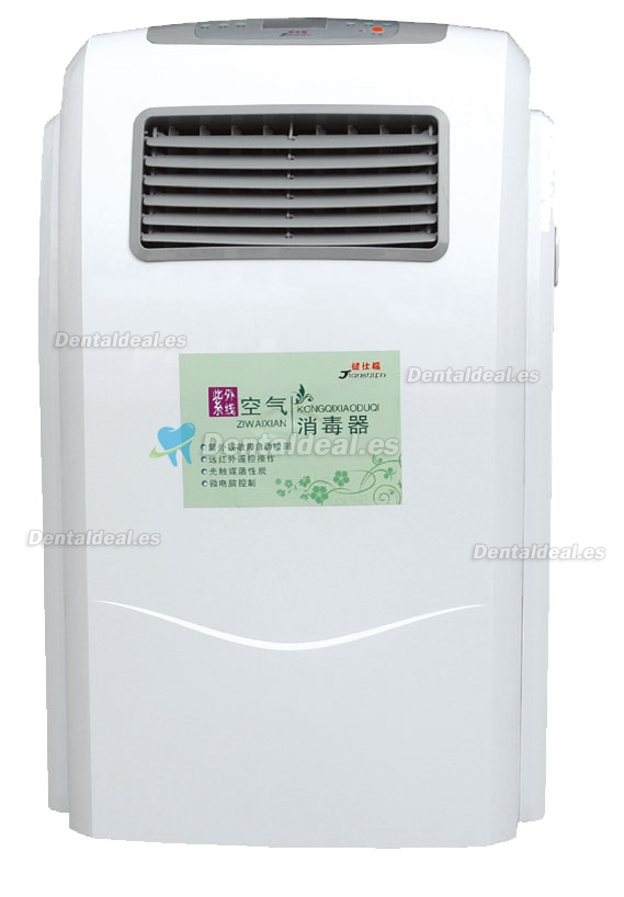 Jianshu® Mobile UV Air Sterilization ZK-Y-120